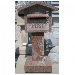 GM-031, Red granite mailbox