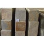 Rust Slate Pavings