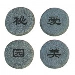 granite stepping stones with kanji inscription