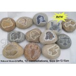 12 constellations, river stone crafts